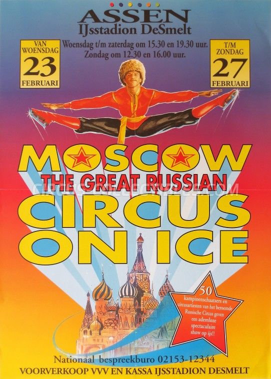 Moscow State Circus  Circus Poster - Russia, 1994