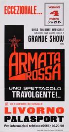 Armata Rossa Circus poster - Russia, 1988