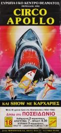 Circo Apollo Circus poster - Italy, 1992