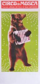 Circo di Mosca Circus poster - Russia, 0