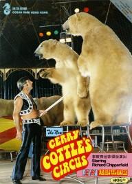 Gerry Cottle's Circus - Program - England, 0