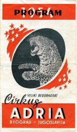 Cirkus Adria - Program - Serbia, 1954