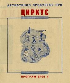 Cirkus - Artisticko preduzece NRS - Program - Serbia, 1949