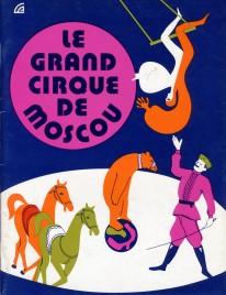 Cirque de Moscou - Program - Russia, 1973
